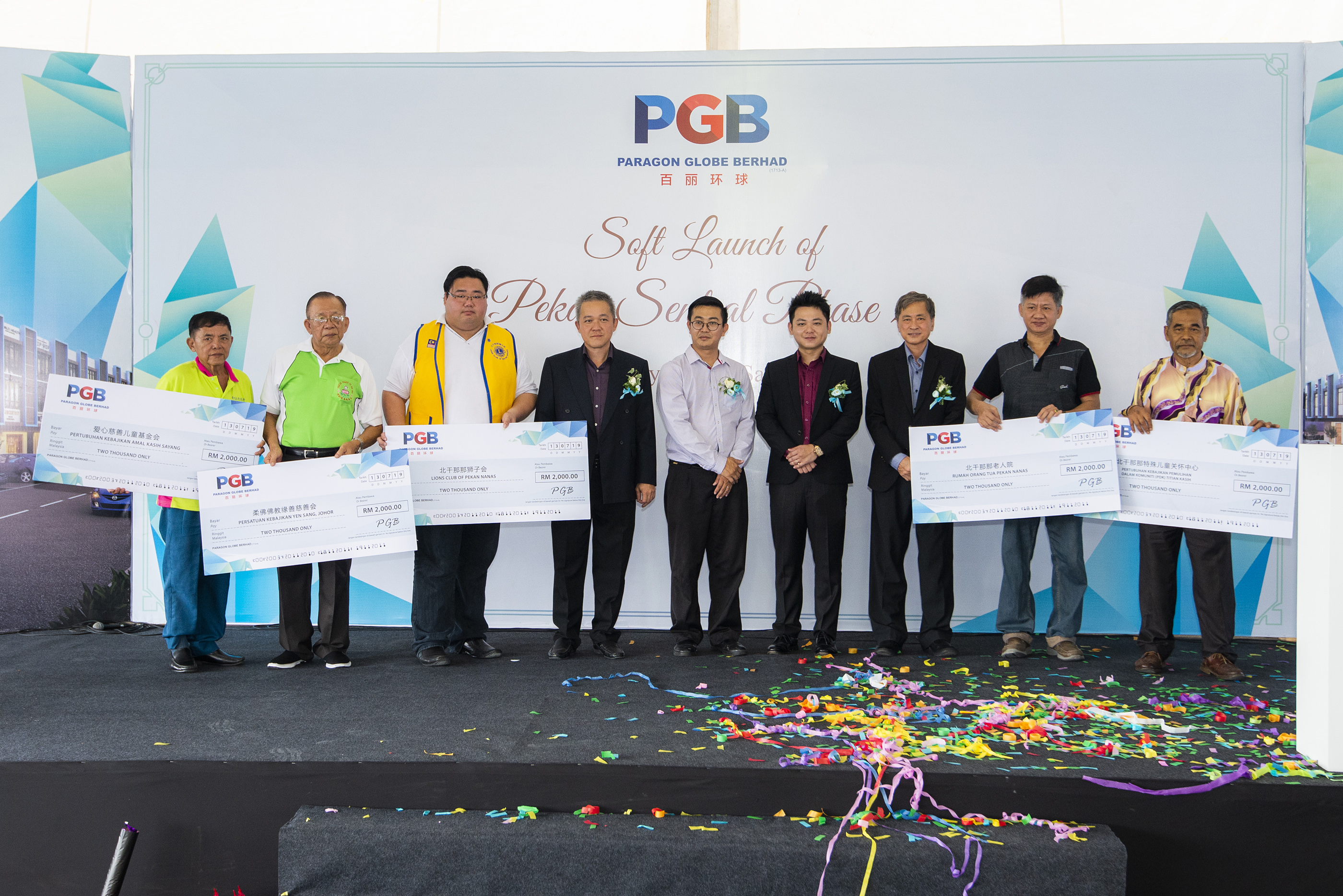 Paragon Globe Berhad is also playing its part as a good corporate citizen by contributing RM10,000 to 5 non-profit organization, with RM2000.00 per each.