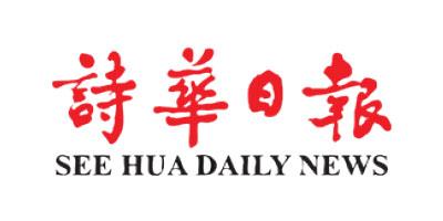 See Hua